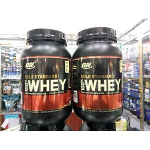 Купить протеин для набора мышечной массы