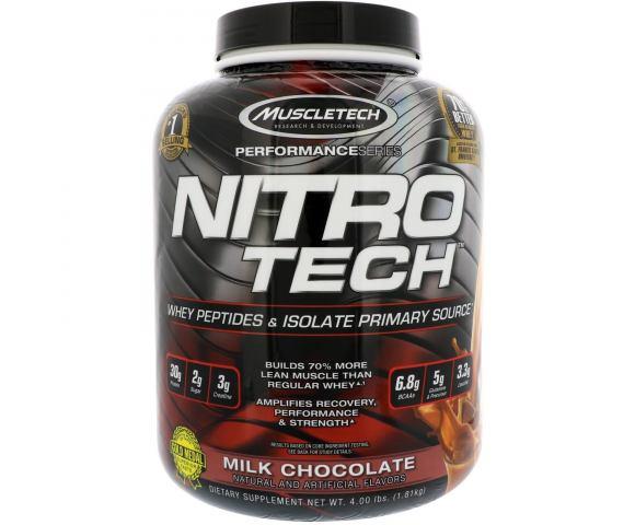 MuscleTech NitroTech (1800 гр.)