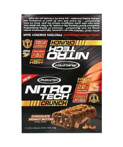 MuscleTech NitroTech Crunch (65 гр.)