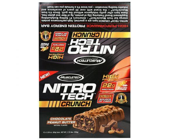 MuscleTech NitroTech Crunch (65 гр.)