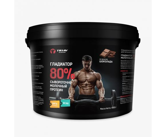 Triav Nutrition Гладиатор (4000 гр.)