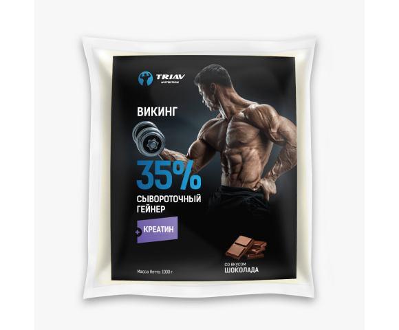 Triav Nutrition Викинг (1000 гр.)