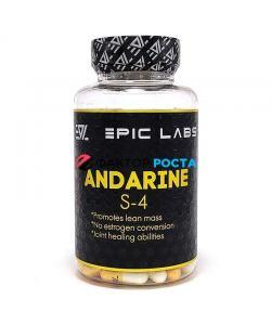 Epic Labs Andarine S-4 (90 капс.)