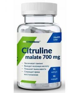 Cybermass Citruline malate 700 mg (90 капс.)