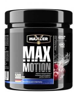 Maxler Max Motion (500 гр.)