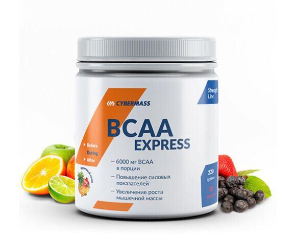 Cybermass BCAA Express (220 гр.)