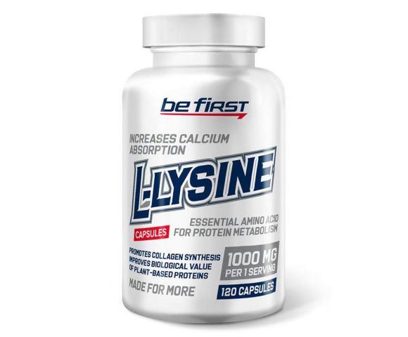 Be First L-Lysine (120 капс.)