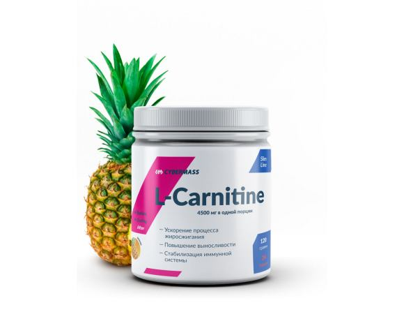 Cybermass L-Carnitine (120 гр.)