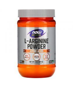 Now Foods L-Arginine Powder (454 гр.)