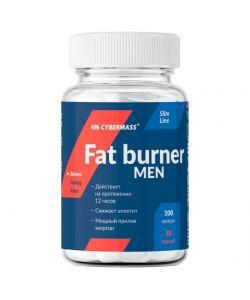 Cybermass Fat burner Men (100 капс.)