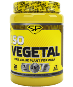 SteelPower Nutrition ISO Vegetal (900 гр.)