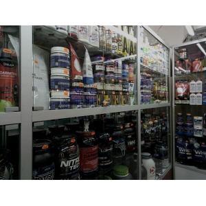 Цена на л-карнитин в Донецке